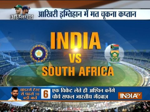 India have won the toss and opted to bat first in the third test against South Africa
