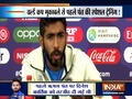 2019 World Cup: Jasprit Bumrah calls England's pitches the flattest in the World