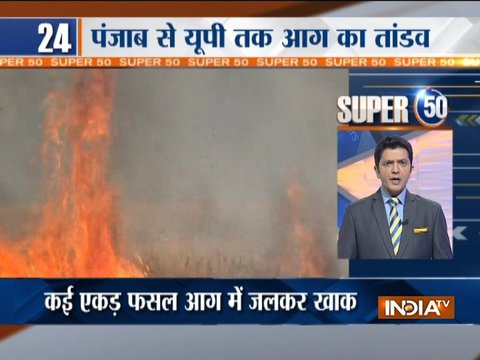 Super 50 : NonStop News | 21st April, 2018