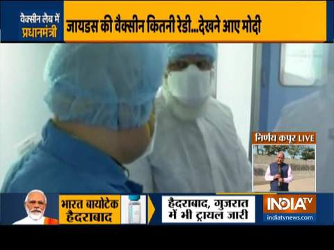 Ahmedabad: PM Modi reviews COVID vaccine development at Zydus Biotech Park
