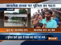Children perform risky stunt jumping off from railway bridge in UP's Barabanki