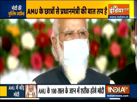 Haqikat Kya Hai : PM Modi to address AMU's centenary celebrations