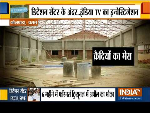 First look at India's largest detention centre in Goalpara Assam
