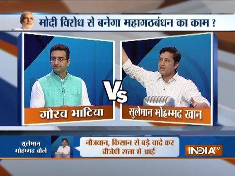कुरुक्षेत्र, 16 सितम्बर | क्या प्रधानमंत्री मोदी को चुनाव में हराना नामुमकिन हो गया है?