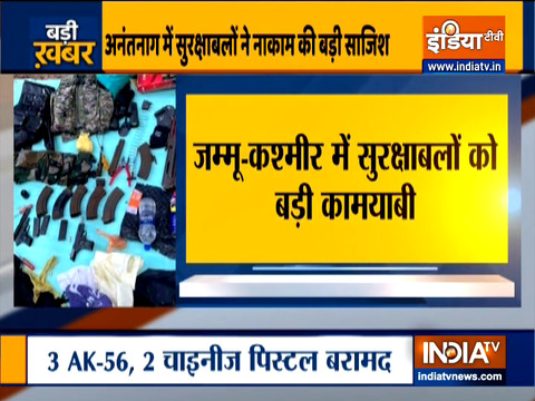 Security forces bust terrorist hideout in Jammu-Kashmir's Anantnag, weapons recovered