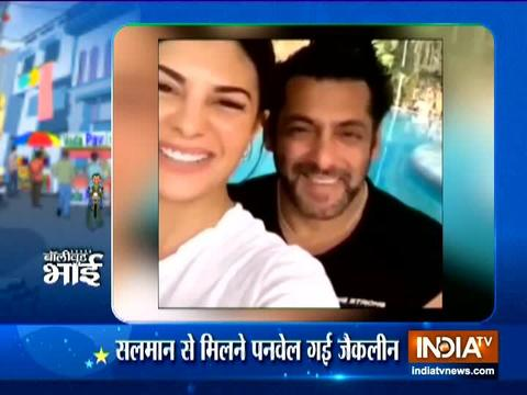 Bollywood Bhai is here with top entertainment news of the day. Seen yet?