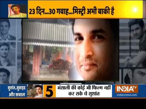 सुशांत सिंह राजपूत मौत: पुलिस ने संजय लीला भंसाली का बयान दर्ज किया
