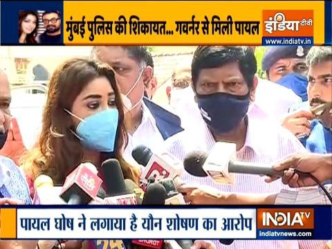 अभिनेत्री पायल घोष ने महाराष्ट्र के राज्यपाल से की मुलाकात, निर्देशक अनुराग कश्यप की गिरफ्तारी की मांग की