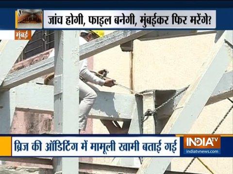 मुंबई CST फुटओवरब्रिज हादसा: मुंबई पुलिस ने सीएम को सौंपी शुरुआती रिपोर्ट
