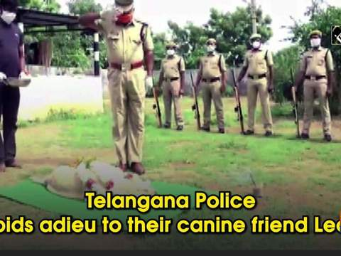 Telangana Police bids adieu to their canine friend Leo