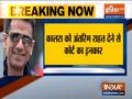 Delhi's Saket Court refuses to grant any interim relief to Navneet Kalra in  black marketing case