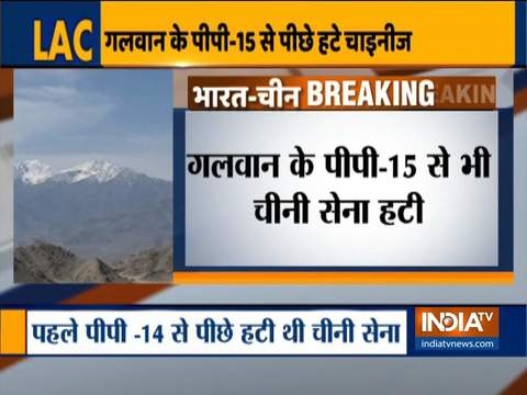 Disengagement between troops of India and China has been completed today at Patrolling Point 15
