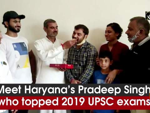 Meet Haryana's Pradeep Singh who topped 2019 UPSC exams