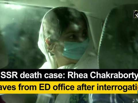 SSR death case: Rhea Chakraborty leaves from ED office after interrogation