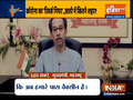 As numbers of coronavirus cases rise in Maharashtra |  Watch what CM Thackeray said