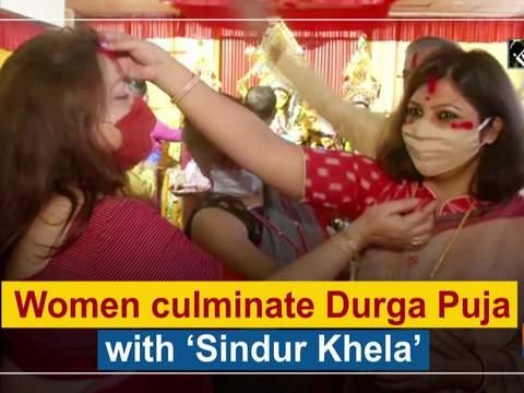 Women culminate Durga Puja with 'Sindur Khela'