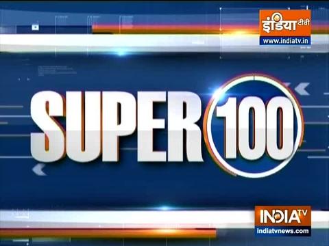 Super 100: देखिए देश-दुनिया की सभी बड़ी खबरें एक साथ | 29 September, 2021