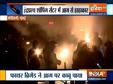 मुंबई: बोरिवली वेस्ट में शॉपिंग सेंटर में लगी आग