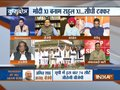 IndiaTV Kurukshetra on August 28: Who will become the PM in 2019?