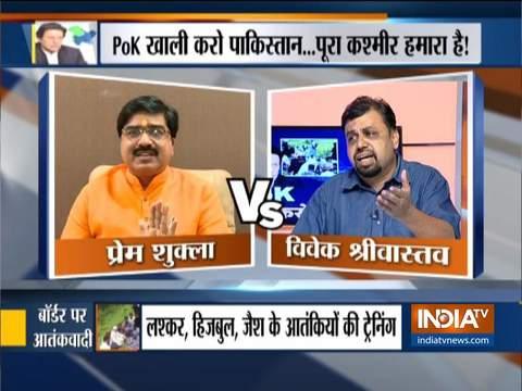 Kurukshetra: Debate on Pakistan's terror camps in PoK