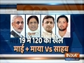 Lok Sabha polls: Will RJD-SP-BSP come together in UP, Bihar?