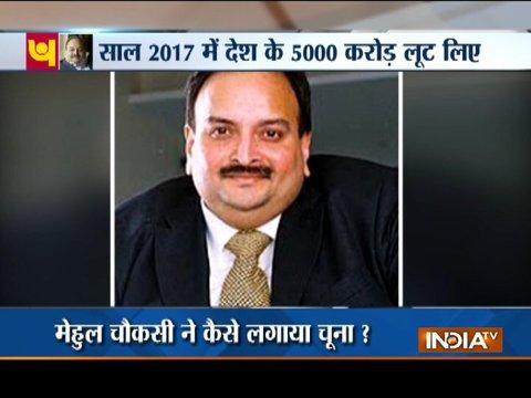 PNB Fraud: Most of Nirav Modi's fraud LoUs issued or renewed in 2017-18, says CBI