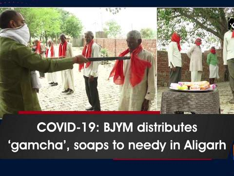 COVID-19: BJYM distributes 'gamcha', soaps to needy in Aligarh