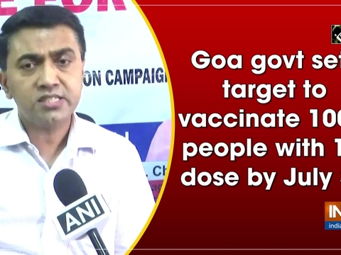 Goa govt sets target to vaccinate 100% people with 1st dose by July 30