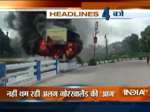 Top News of The Hour   18 July, 2017 - India Tv