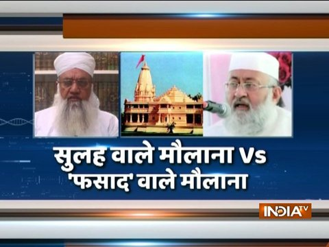 AIMPLB divided over construction of Ram Mandir in Ayodhya?