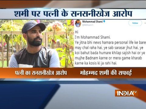 Mohd Shami reacts to extra marital affair allegations, says it is a conspiracy to ruin my game