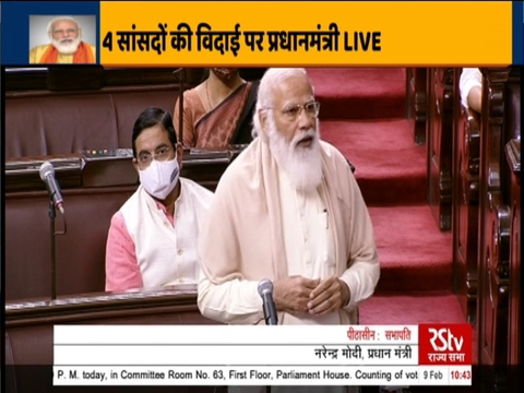 PM Modi breaks down while talking about Ghulam Nabi Azad in Rajya Sabha
