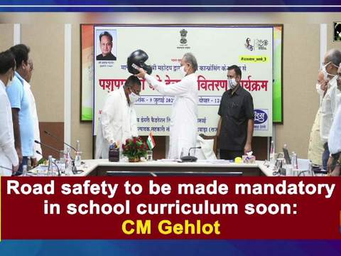 Road safety to be made mandatory in school curriculum soon: CM Gehlot