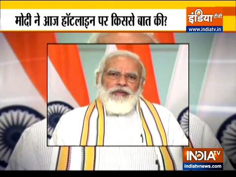 देश में कोरोना संकट को लेकर पीएम मोदी ने की समीक्षा बैठक
