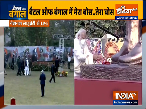 PM Narendra Modi visits National Library in Kolkata