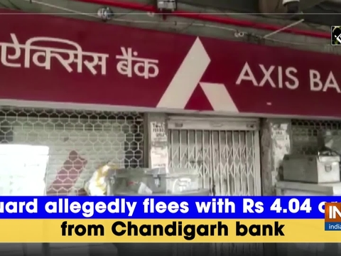 Guard allegedly flees with Rs 4.04 crore from Chandigarh bank