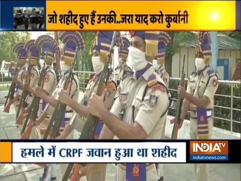 सोपोर में आतंकी हमले में शहीद होने वाले सीआरपीएफ के बहादुर जवानों को श्रद्धांजलि दी गई