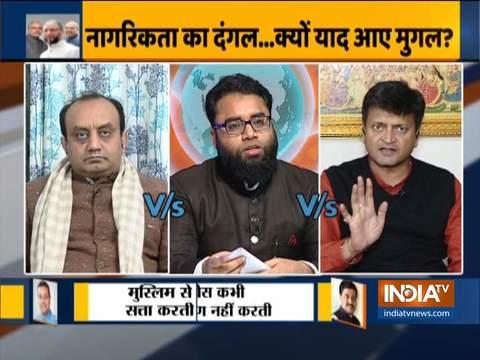 Kurukshetra: Has protest against CAA has turned into a vote bank politics?