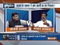 Kurukshetra, September 11 | Will govt try to bring Petrol-diesel under GST?