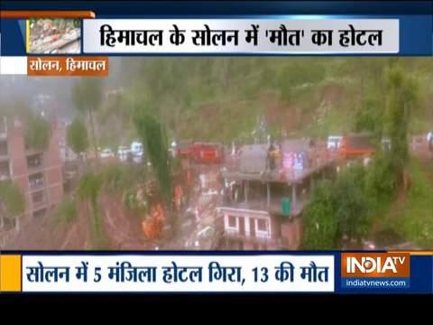 हिमाचल प्रदेश के सोलन में 5 मंज़िला होटल गिरा, हादसे में 13 लोगों की मौत