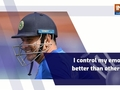 I control my emotions better than others: MS Dhoni reveals mantra behind being 'Captain Cool'
