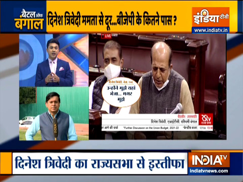 Trinamool MP Dinesh Trivedi resigns from Rajya Sabha, says 'Feeling stifled'