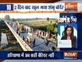 Super 100: Police removes barricades at Shambhu border, farmers allowed to enter Delhi