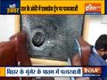 Miscreants pelt stones at Danapur-Bhagalpur Intercity Express in Munger