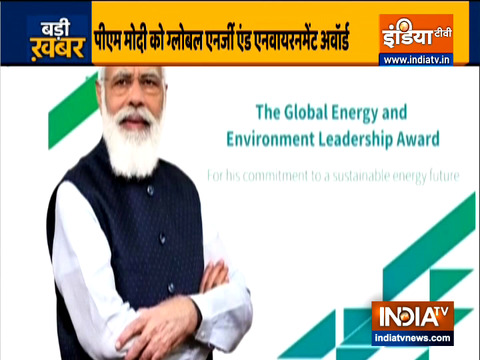 PM Modi receives CERAWeek Global Energy and Environment Leadership Award