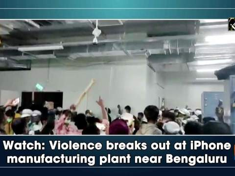 Watch: Violence breaks out at iPhone manufacturing plant near Bengaluru