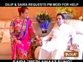 Veteran actress Saira Banu requests meeting with PM over threats from land mafia