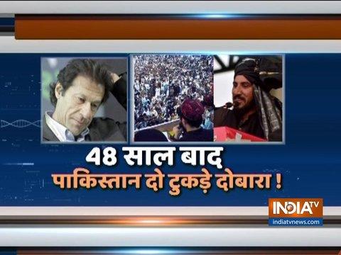 पाकिस्तान में फिर एक नया बांग्लादेश बनेगा!