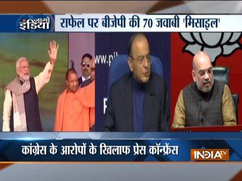 राफेल: कांग्रेस के आरोपों के खिलाफ़ बीजेपी आज देश-भर में करेगी प्रेस कांफ्रेंस