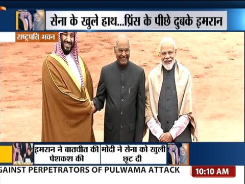 राष्ट्रपति भवन में सऊदी के क्राउन प्रिंस मोहम्मद-बिन-सलमान का हुआ औपचारिक स्वागत